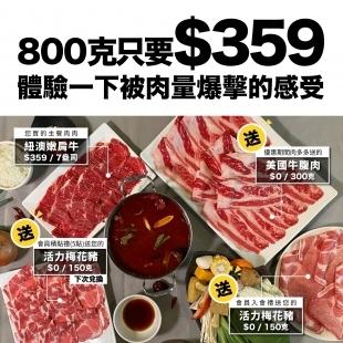 肉多多.jpg