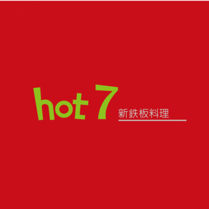 hot 7-01.png